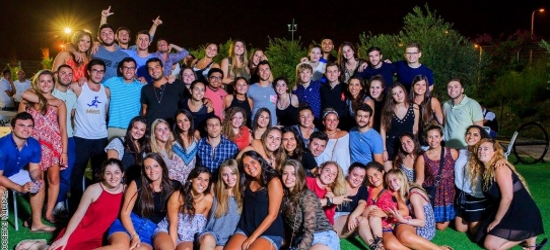 Tel Aviv University International Academic Gap Year
